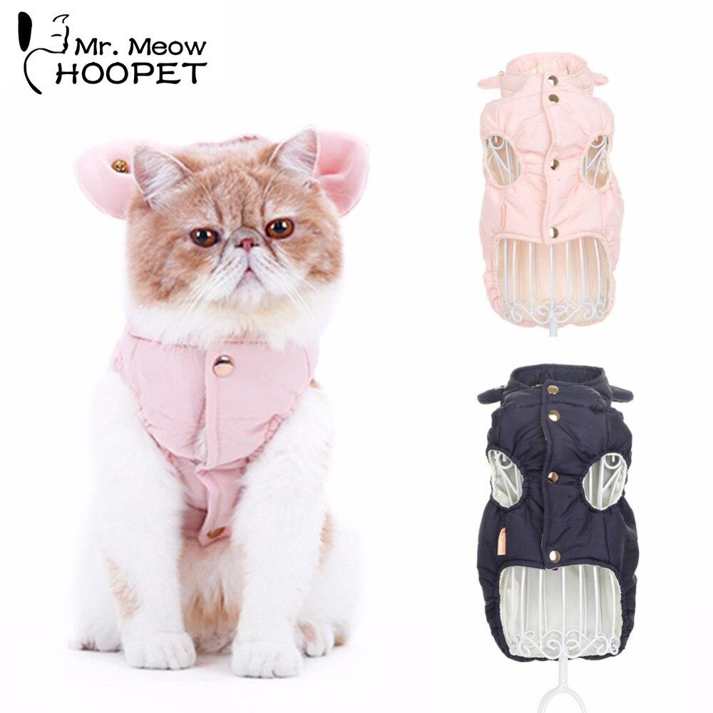 Маленькие уши хлопок ПЭТ жилет кошка парки теплый толстый перл брошь розовый и темно-синий осень и зима щенок одежда