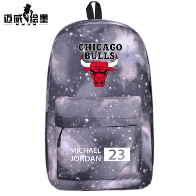 0e5b04f8ab Free shipping jordan  23 boys and girls sports new unisex men women  shoulder bag backpack boy girl schoolbags
