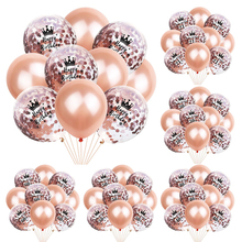 10pcs/lot Happy Birthday Party Decoations Adult Latex Balloons With Sequins Crown Anniversary Ballons Decoration Baloes