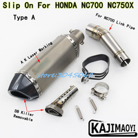 NC 700 NC750 Motorcycle Modified Full System Exhaust Middle Link Pipe Motorbike Akrapovic Sticker Muffler For