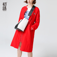 Toyouth Women Trench Coat Casual Stand Collar Long Coat For Women With Letters Embroidery Female Spring