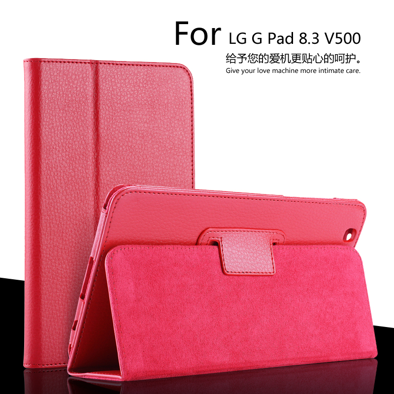 For LG G pad V500 8.3 inch Tablet Case Litchi PU Leather Cover For LG G pad V500 Tablet Slim Protective shell Free Shipping yi yi protective tpu back case cover w screen protector for lg g pad v500 purple