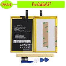 Dygod 10000 oukitel用K7バッテリー交換電池bateriaのoukitel K7スマートフォン + ツール