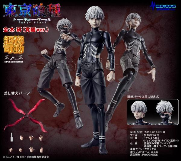 Tokyo Ghoul Ken Kaneki Kakusei Super Action Statue Awakening ver. Movable PVC Action Figure Collectible Model Toy 16CM naruto kakashi hatake action figure sharingan ver kakashi doll pvc action figure collectible model toy 30cm kt3510