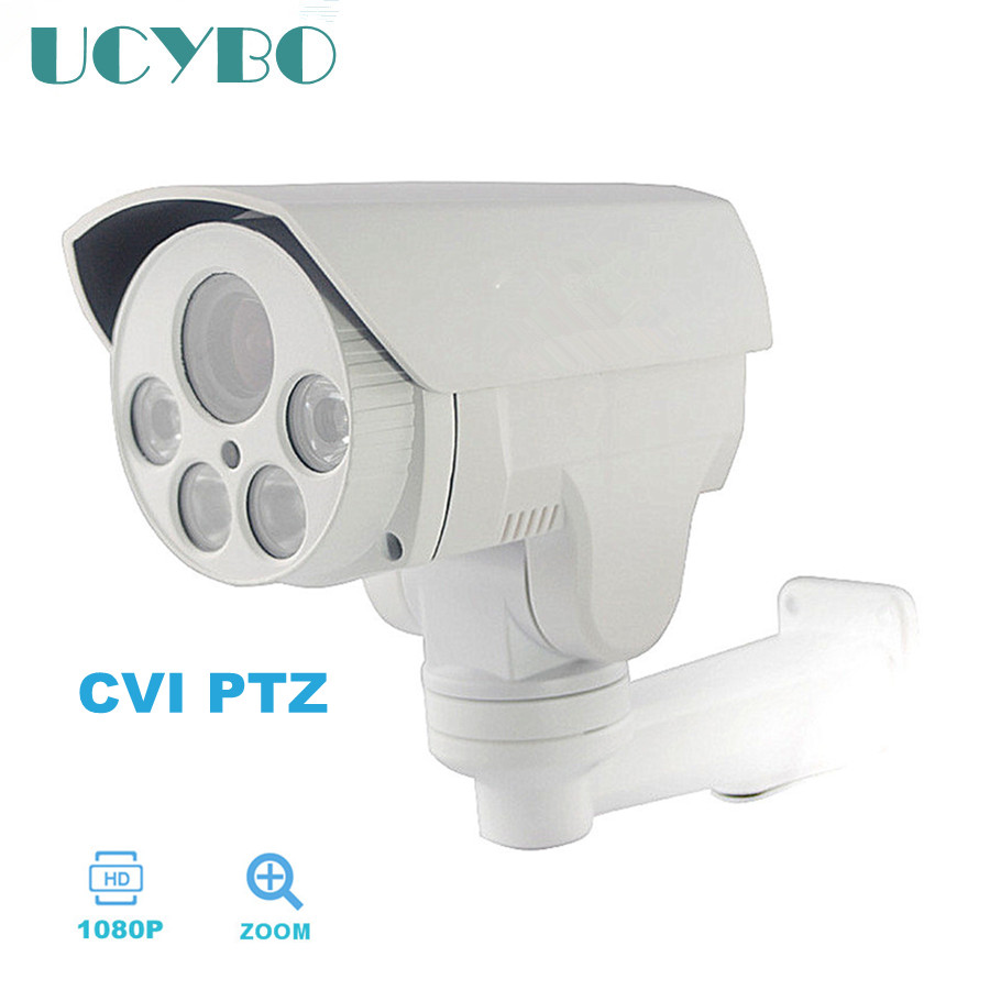 2mp cctv security CVI camera mini PTZ 1080P hd outdoor bullet pan tilt 2.8-12mm varifocal lens 4x zoom IR night vision camera hd cvi array ir outdoor bullet security camera 6mm lens 1 0 mp night vision