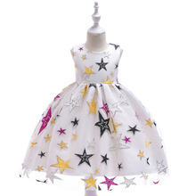 Girls dress Girls Dress Children Stars Mesh Yarn Dress Fashion Baby Tutu Girls Princess Party Ball Gown Dresses hurave embroidery kids o neck princess baby girls sleeveless dress clothes children lace tutu dress ball gown solid mesh dress