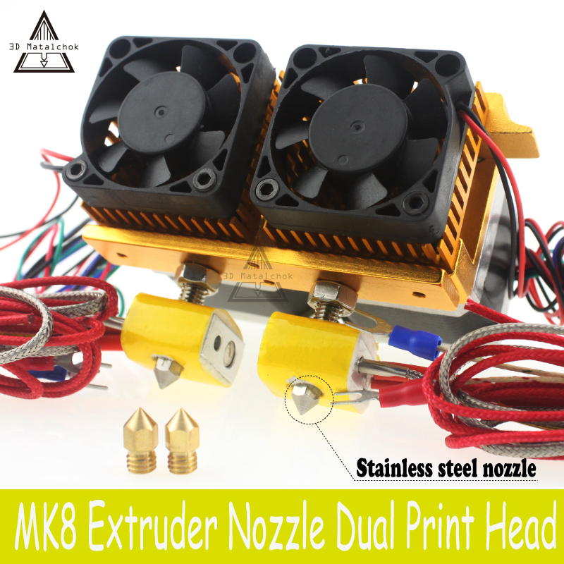 Hot!MK8 Extruder Stainless steel+Brass 0.4mm Nozzle 1.75MM Filament Double Dual Print Head Hotend for ABS PLA 3D Printer double color m6 3d printer 2017 high quality dual extruder full metal printers 3d with free pla filaments 1set gift