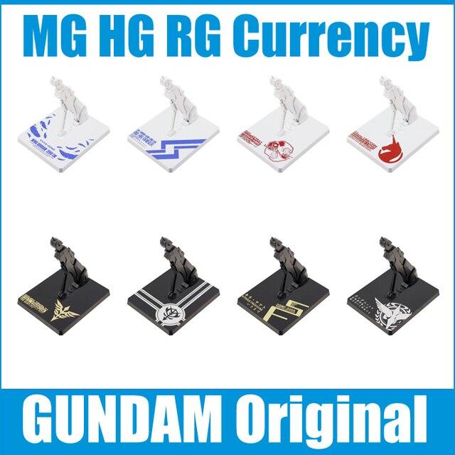 バンダイ MG 1/100 HG RG 1/144 ガンダムユニバーサルプラットフォームのサポートアクションフィギュアロボットブラケット