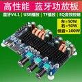 Bluetooth power amplifier board 4.1 TF USB decoding 2.1 channel digital audio speaker modified DIY module 200W