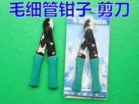 The Genuine Aspect Of Capillary Capillary Pipe Cutter Pliers Scissors Refrigerator Refrigeration Repair Tools