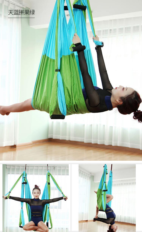Rede da ioga do ar 6 punhos,