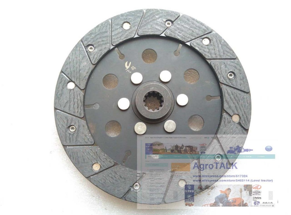 JINMA 184-254 tractor parts, the set of clutch discs for 8 inch dual stage clutch