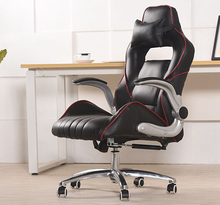 Home office network computer chair chair can lay the boss chair custom leather chair electric race
