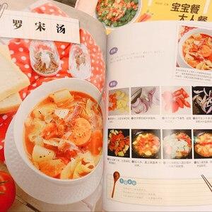 Image 2 - One mans อาหารและขนมขบเคี้ยวแนะนำญี่ปุ่นอาหารเกาหลี Western อาหารทำอาหารหนังสือ