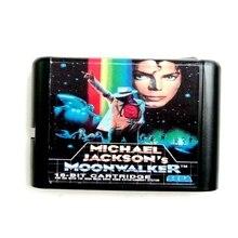 بطاقة ذاكرة ميشال جاكسون مونووكر 16 بت MD لمحرك سيجا ميجا 2 لsega Genesis megنسيج