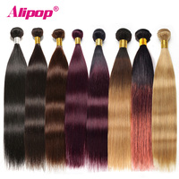 Alipop бразильские прямые волосы человеческие волосы 1/3/4 Связки Цветной бордовый Мёд блондинка с эффектом деграде (переход от темного к светло...