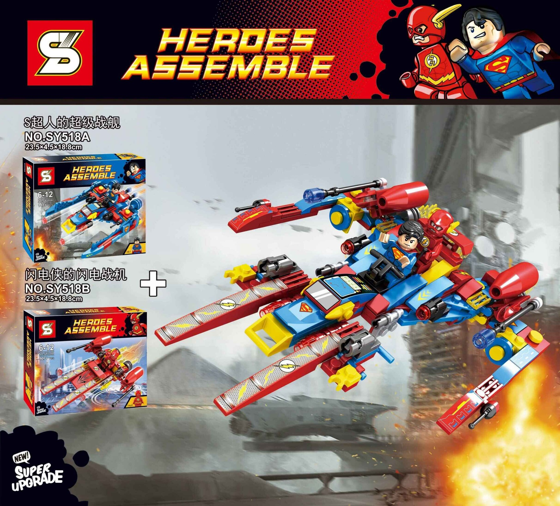 Marvel's The Avengers Superman and flash, Assembly blocks ...