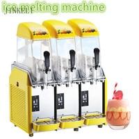 free air ship cold juice drinks machine commercial three cylinder snow mud machine 36L snow melting machine sand ice machine