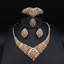 Fashion Dubai Africa Nigeria Fashion Wedding Engagement Bride Bridesmaid Jewelry Set Beads Necklace, Earrings, Rings 2015 new fashion dubai gold plated jewelry set africa nigeria s wedding beads jewelry plating 18 k retro design