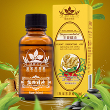 30ml Natural Plant Therapy Lymphatic Drainage Ginger Oil for Anti Aging Antipers