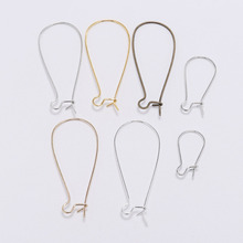 50pcs/lot French Earring Loop Hoops Ear Wire Hook For Jewelry Making Findings DIY Earrings Settings Base Accessories Supplies