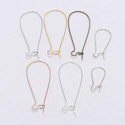 50pcs/lot French Earring Loop Hoops Ear Wire Hook For Jewelry Making Findings DIY Earrings Settings Base Accessories Supplies