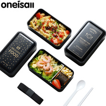 ONEISALL Fashion Lunch Box With Carry Bag Kids Adults Bento Boxs Double Layer Japanese Food Container Portable Picnic Storage