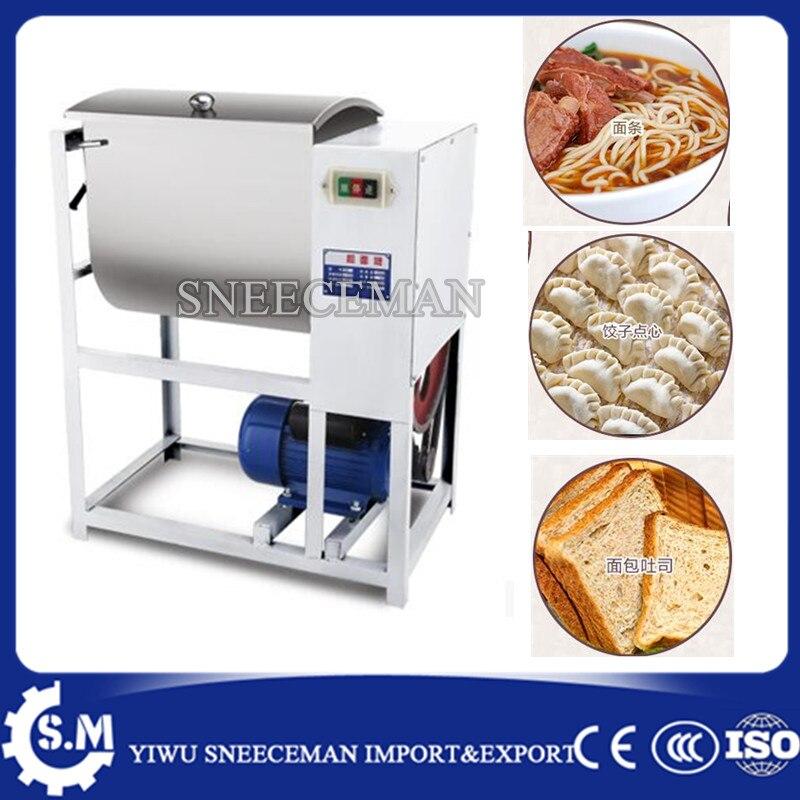 3kg 25kg stainless steel dough mixing machine Commercial Automatic Dough Mixer Flour Mixer Stirring dough kneading mixer