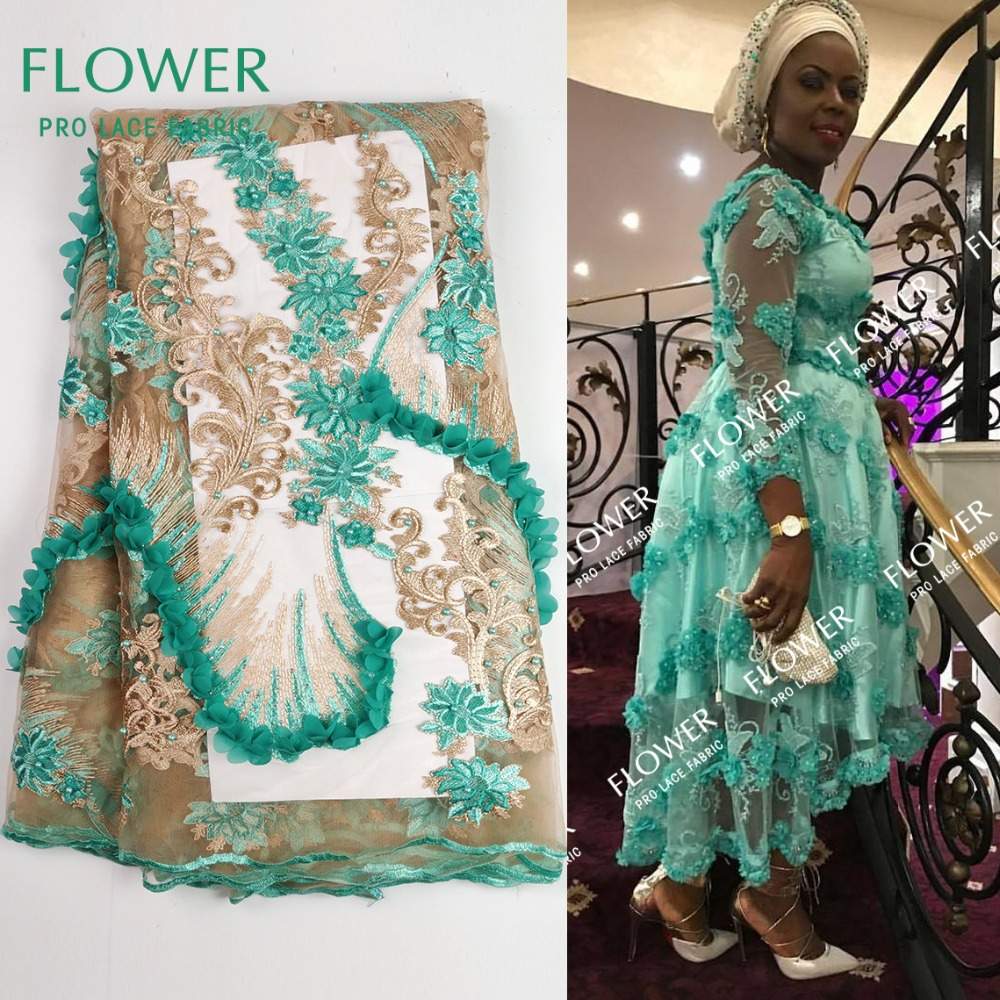 Green 3D Lace Fabric 2019 High Quality African French Swiss Lace Fabric With 3D Flower Stones