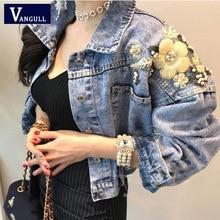 female New jacket loose