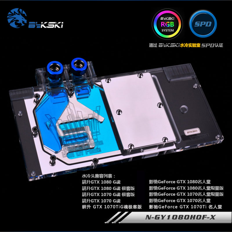 Bykski N-gv77-x Gi Gabyte Gv-n770oc Gv-n760oc Full Coverage Pmma Graphics Card Water Cooling Block. Fan Cooling