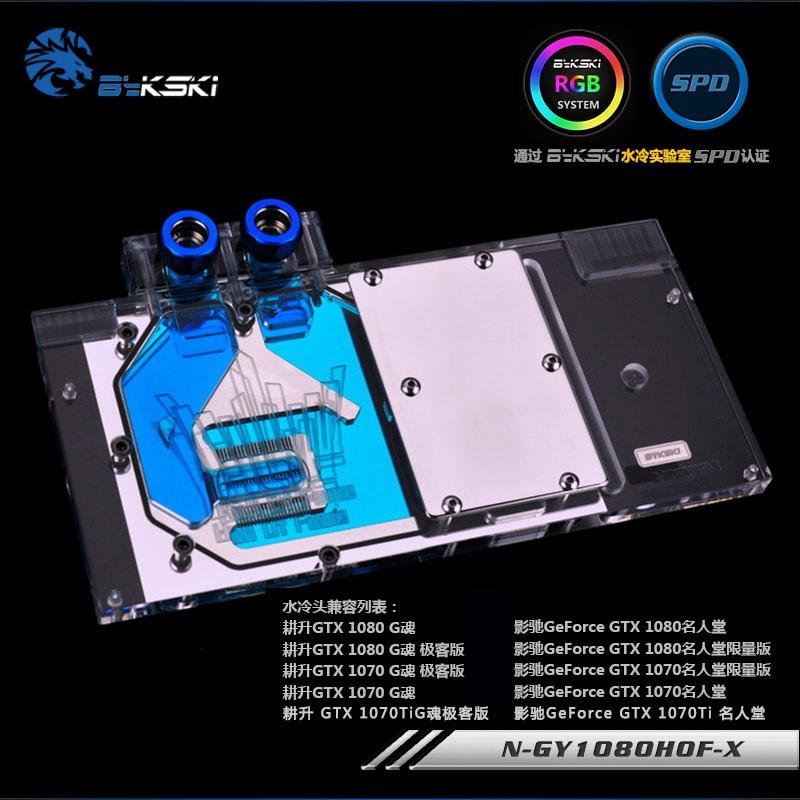 Computer Components Bykski N-gv77-x Gi Gabyte Gv-n770oc Gv-n760oc Full Coverage Pmma Graphics Card Water Cooling Block. Fan Cooling