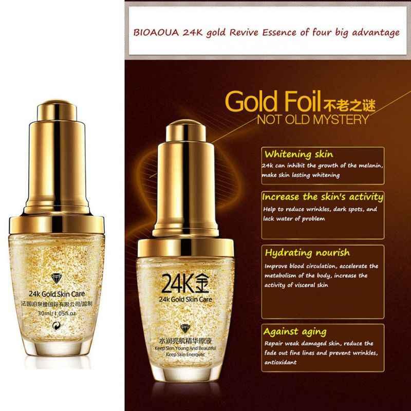 24 K золото премиум первая Сыворотка увлажняющая питающая сывороточная эссенция кислота жидкая