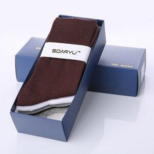 Image 5 - 5 paren/partij Mannen Sokken Katoen Lange Goede Kwaliteit Business Harajuku Diabetische Pluizige Sokken Meias Masculino Calcetines geen doos