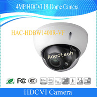 Free Shipping DAHUA CCTV Secirity Camera 4MP HDCVI IR Dome Camera IP67 IK10 Without Logo HAC