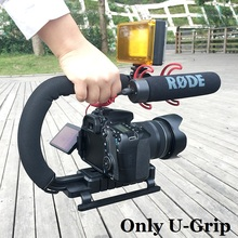 Ulanzi U-Grip Triple Shoe Mount Video Stabilizer Handle Grip 1/4″-20 for Nikon Canon Camera filmmaking,for iPhone 7 plus