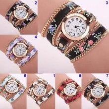 Fashion Women Bracelet Watches Leather Floral Quartz Watch C