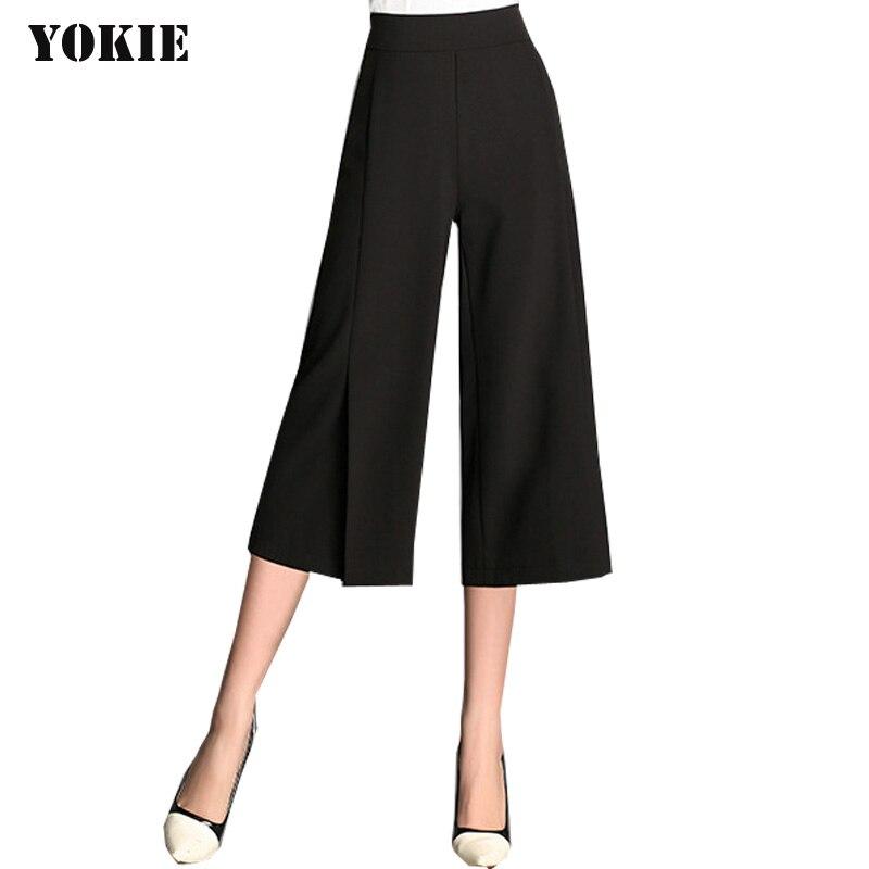 2016 Summer style Women's   wide     leg     pants   Loose high waist Plus size L-5XL women   pants   Solid Trousers female office Formal work