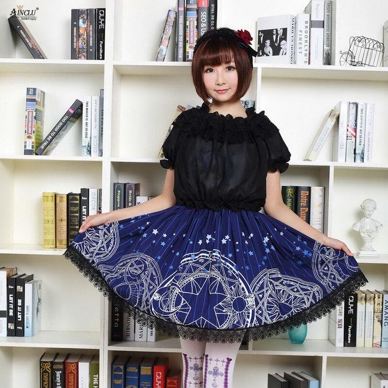 2018 Lolita dentelle jupes femmes magique carte Style japonais Sakura bleu gothique étoile mois magique imprimé Lolita plissée fête jupes