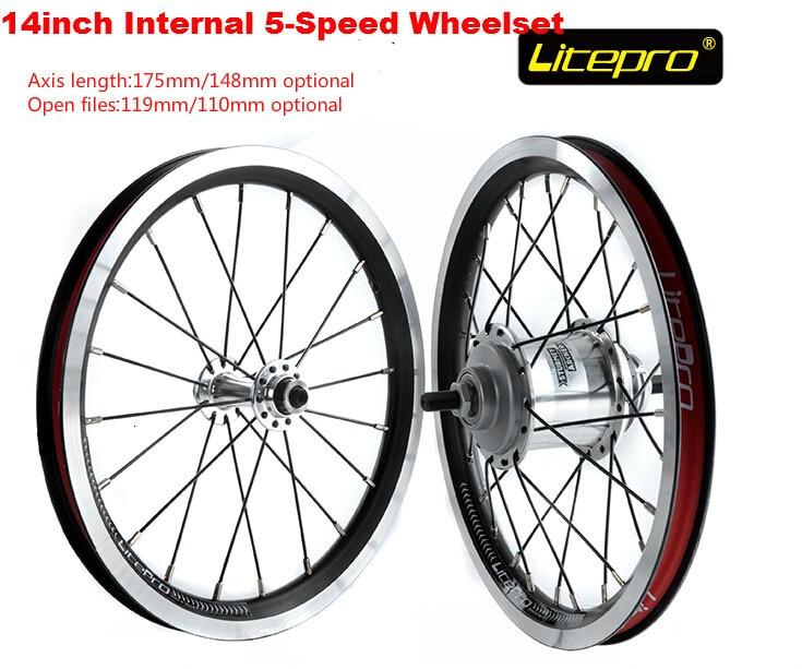 Litepro 14 дюймов внутренний 3-скорости колесная велосипед BMX Колеса Набор для Sturmey  ...