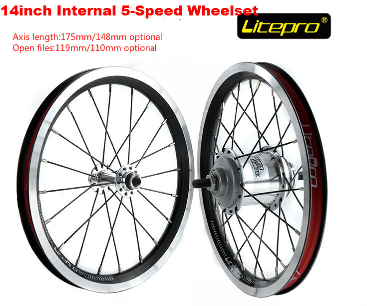 Litepro 14inch internal 3-speed wheelset folding bike BMX wheel set for sturmey archer SRF3
