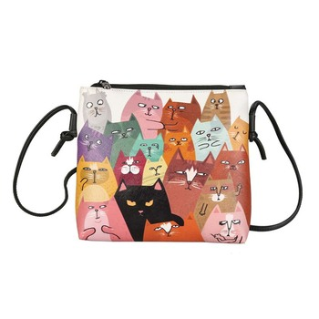 Women's Leather Crossbody Bags with Cute Cat Print