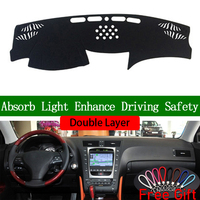 Double Layer Car Stickers For lexus gs200 gS250 gS300 gS350 gs450 2004 2005 2006 2011 Dashboard Cover Car Accessories Car Decals