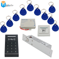 Door Bolt Electric Lock+K3 rfid Card Reader+ RFID Keychain card+ exit button+Power supply DIY Access Control Door system Winte
