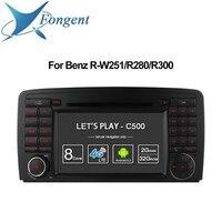 Для Mercedes Benz R Class W251 R280 R300 R320 R350 R500 MB автомобильный Интеллектуальный мультимедийный плеер Android блок gps Навигатор Радио ПК