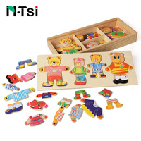 N Tsi Mix and Match Wooden Bear Family Dress Up Dressing Puzzle Storage Case 72 pieces Sort Game Toys for Children Kids Gift