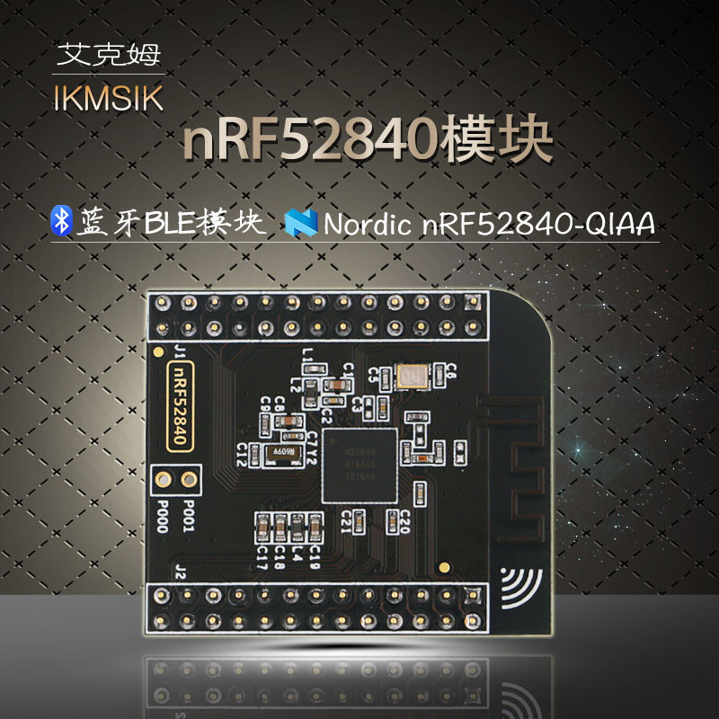 NRF52840 Module Bluetooth 5.0 Module BLE Bluetooth Low Power ModuleNRF52840 Module Bluetooth 5.0 Module BLE Bluetooth Low Power Module