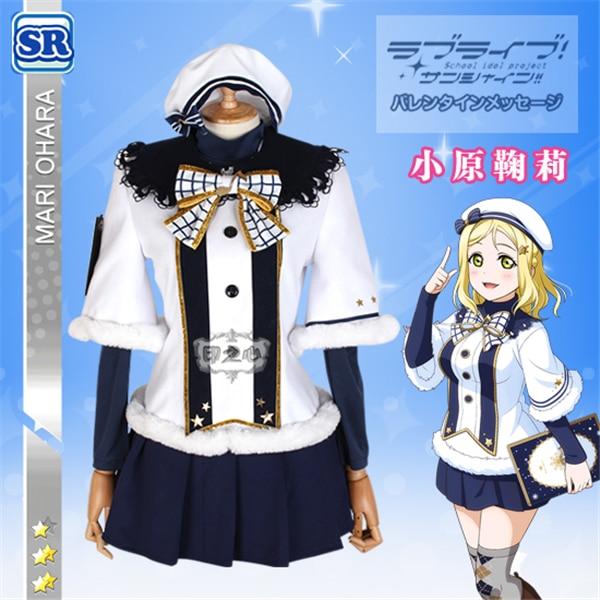 Anime Cosplay Costume Aqours Love Live Sunshine Christmas Choir Not awakened Mari Ohara Top+Skirt+Coat Full Sets A