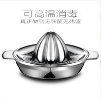 2018082201 xiangli соковыжималка машина бытовые простой фрукты небольшой сок чашки 304 нержавеющая сталь, ручная соковыжималка 7 цветов 100