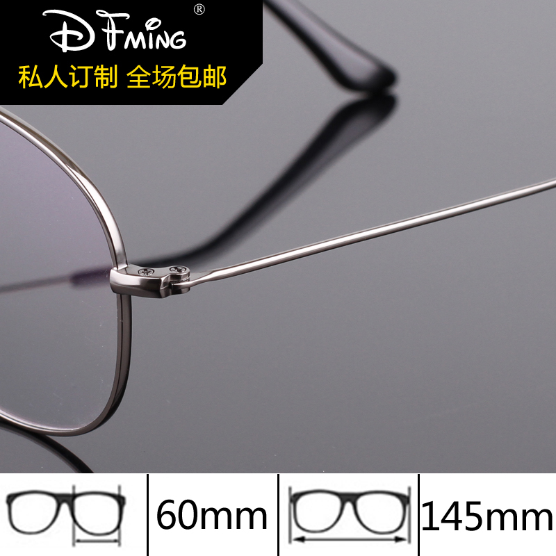 Eye glasses frames for men fashion brand dual beam glasses myopia business pure titanium frames optical frame 8289 in Men 39 s Eyewear Frames from Apparel Accessories